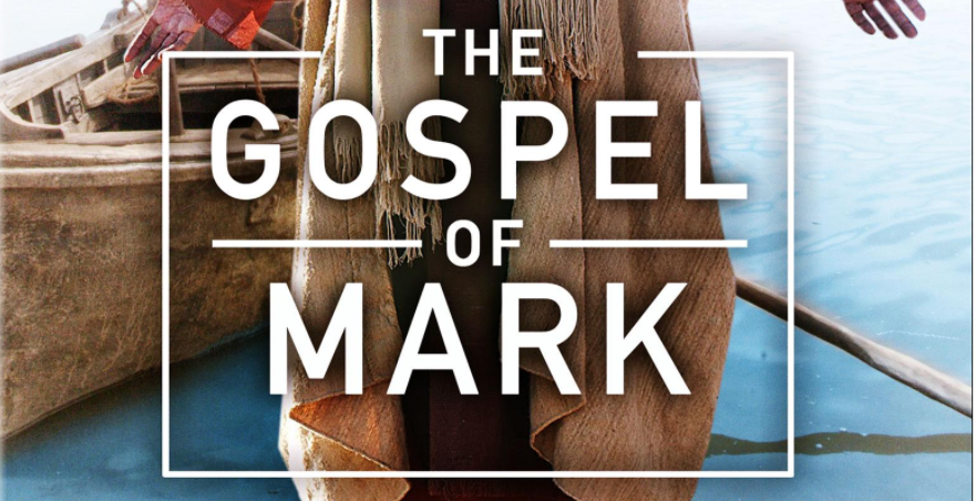 The Gospel of Mark DVD Giveaway