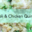 Cheesy Broccoli & Chicken Quinoa Casserole